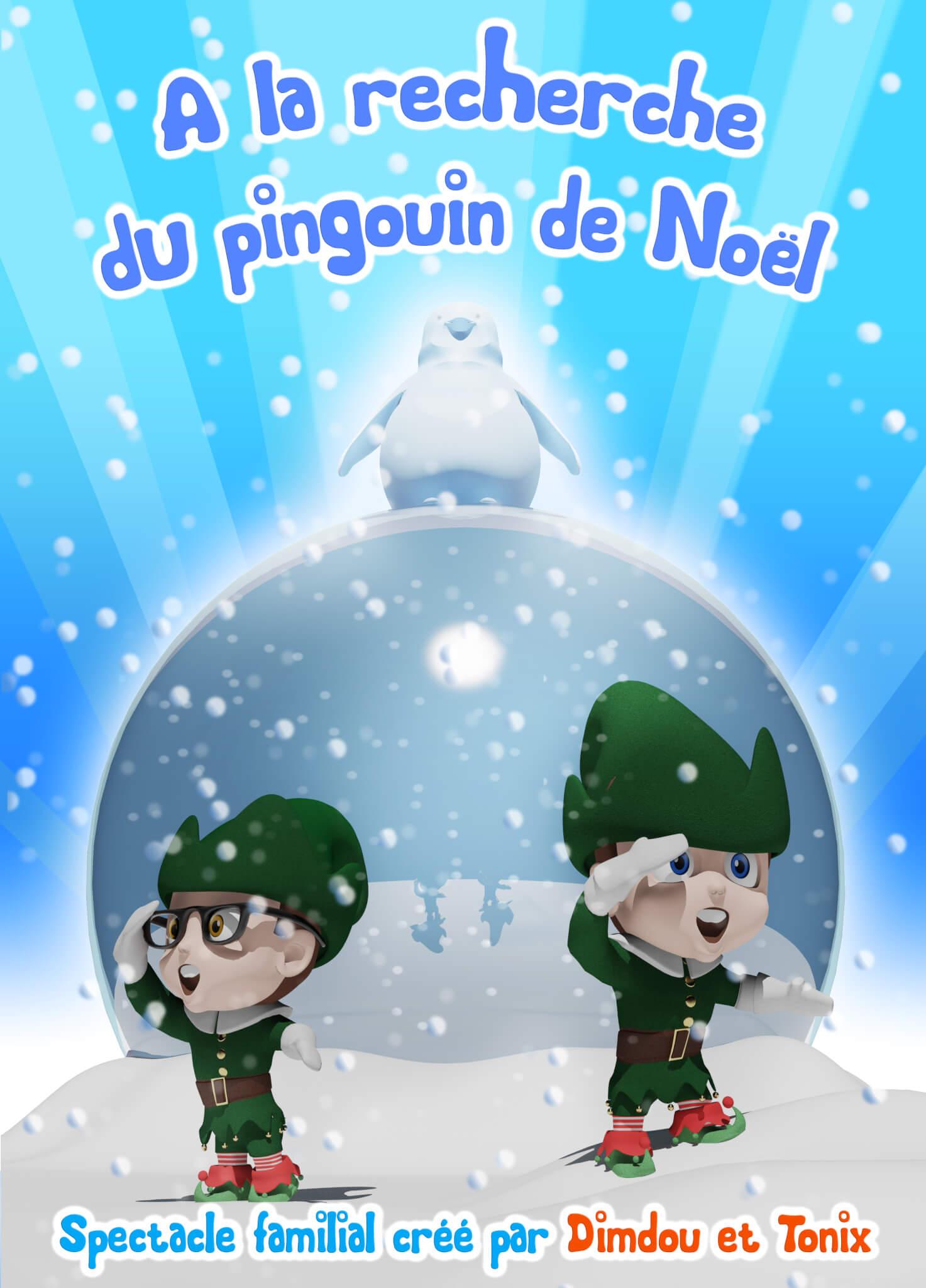 Spectacle Noël enfant gironde